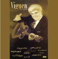 43 Viguen Golden Songs: Persian Music
