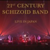 21st Century Schizoid Band - In the Court of the Crimson King