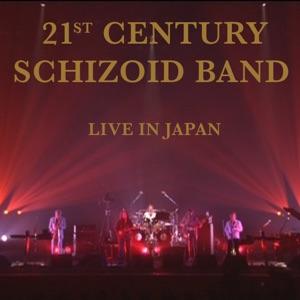 21st Century Schizoid Band - 21st Century Schizoid Man
