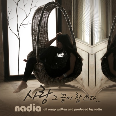 Last Scene - EP - Nadia