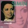 Gholak Cheshat Persian Music