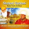 Shabad Gurbani  Jis Key Sir Upar Toon Swami, Vol. 37 songs