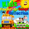 Kids Favourite Songs Collection - Zip-a-dee-doo-dah