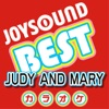 カラオケ JOYSOUND BEST JUDY AND MARY (Originally Performed By JUDY AND MARY) ジャケット写真