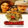 Gardish Original Motion Picture Soundtrack