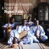Ngoni Fola EP (Segu Blue Bonus Tracks) ジャケット写真