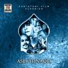Asli Te Naqli (Pakistani Film Soundtrack)