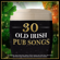 Billy and the Londoners & Brian Dullaghan - 30 St Paddys Drinking Songs