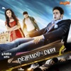 Dehraadun Diary  (Original Motion Picture Soundtrack) - EP