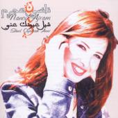 Sheel Oyounak Anni  Nancy Ajram - Nancy Ajram