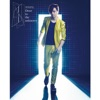 DAICHI MIURA LIVE TOUR 2013 -Door to the unknown- - EP ジャケット写真