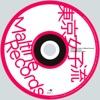東京女子流×Maltine Records REMIX ジャケット写真