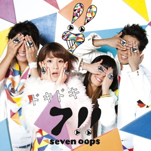 seven oops - Snow Man