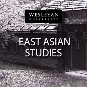 East Asian Studies Lecture Series