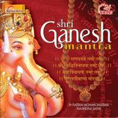 Shri Ganesh Mantra (feat. Ravindra Sathe)
