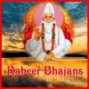 Kabeer Bhajans