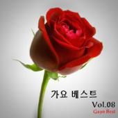꽃 (Instrumental)