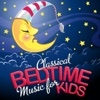 Classical Bedtime Music for Kids