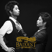 久保田 利伸 - THE BADDEST~Hit Parade~ artwork