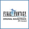 (PS Version) FINAL FANTASY I [Original Soundtrack] ジャケット写真