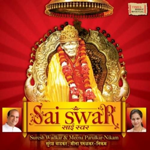 DOWNLOAD MP3: Suresh Wadkar - Mere Sainatha