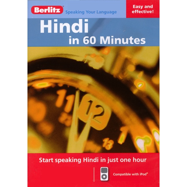 Hindi   In 60 Minutes by Berlitz on iTunes