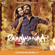 A. R. Rahman - Raanjhanaa (Original Motion Picture Soundtrack)