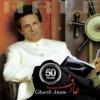 Gharib Anam 50 Years