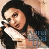 Apna Bana Lo (OST) - EP