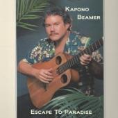 Kapono Beamer - North Shore Road