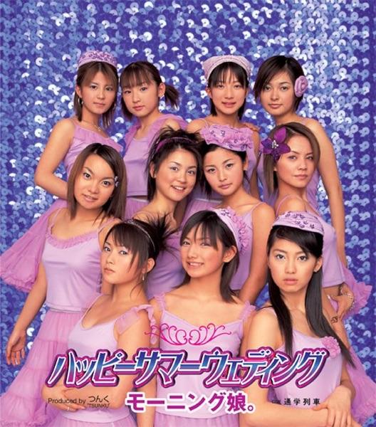 アルバム(iTunes)(ページ4) | モーニング娘のまとめサイト ...