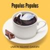 Populus Populus ジャケット写真