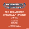 THE IDOLM@STER CINDERELLA MASTER 016〜020 - EP