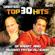 Rahat Fateh Ali Khan & Nusrat Fateh Ali Khan - Greatest Top 30 Hits of Rahat and Nusrat Fateh Ali Khan