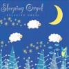 Sleeping Comfortably - Alpha Wave Music Box ジャケット写真