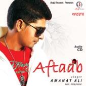 Shafqat Amanat Ali - Tum Nahi Aaye