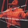 Eikichi Yazawa Concert Tour Z 2001 ジャケット写真