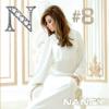 Nancy Ajram - Nam Bi Albi artwork