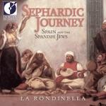 Scott Reiss & La Rondinella - Alta, Alta, Va la Luna (Arr. A. Kosloski, P. Bensel, T. Chancey and H. Bass)