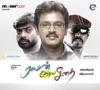 Raman Thediya Seethai (Original Motion Picture Soundtrack) - EP
