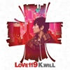 Love119 - EP, K.Will