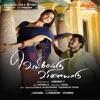 Veyilodu Vilayadu (Original Motion Picture Soundtrack) - EP