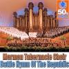 Battle Hymn of the Republic (Remastered), Mormon Tabernacle Choir