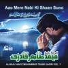 Aao Mere Nabi Ki Shaan Suno Vol 7 Islamic Naats