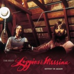 Loggins & Messina - Danny's Song