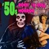 50s Rock N' Roll Horror