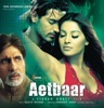 Aetbaar Original Motion Picture Soundtrack