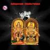 Aathoporandi - Chinthu Pattukal