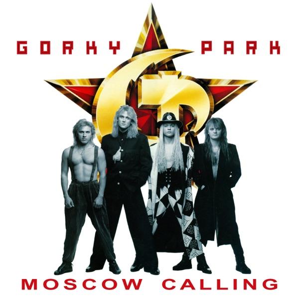Скачать рингтон горький парк moscow calling
