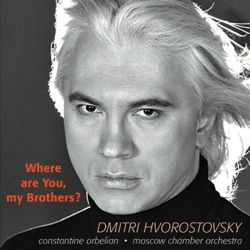 Album: Where Are You My Brothers Russian Song Collection by